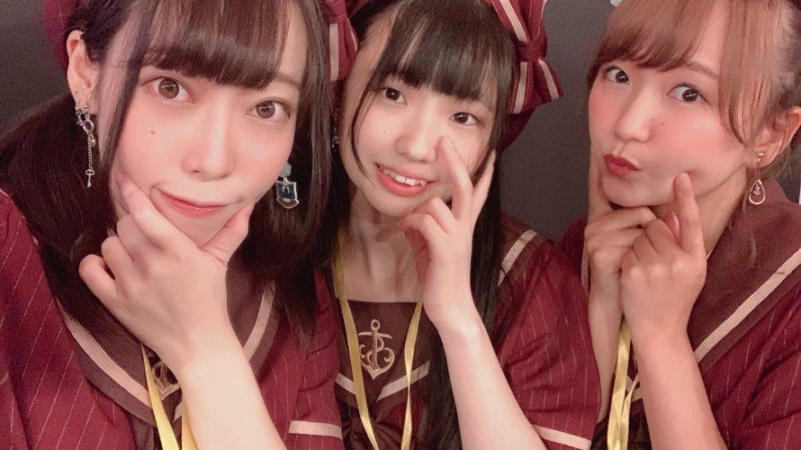 ●8/23(日) あつまれ!もしもしゅの森! 〜 もしもしゅ 1周年〜